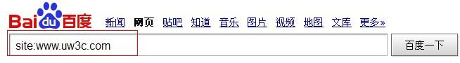 site方法查询